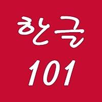 Hangeul 101 Pro - Korean Alphabet