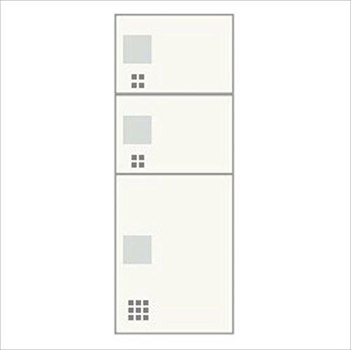 ダイケン  宅配ボックス  TBX-E2型 2段仕様 SSユニット (標準) *捺印装置付ユニットが別途必要です。 B07842F4LY
