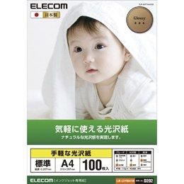 【まとめ 10セット】 エレコム 光沢紙 手軽な光沢紙 EJK-GAYNA4100 B07KNVMCWY
