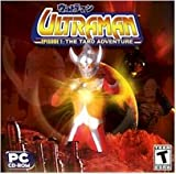 New Ultraman Ultraman Taro Adventure System Requirements Windows Me 2000 Xp Vista 256 Mb Ram
