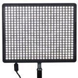 EastVita Amaran AL-528S LED Light