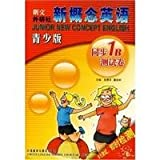 Junior New Concept English(1B)(Synchronous Tests)(With CD) (Chinese Edition)