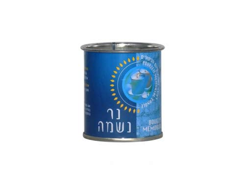 24 Hour Yartzeit Memorial Candle in Tins (48 Case)- White Perffin Wax Candle Burning Time Aprox. 1 Day