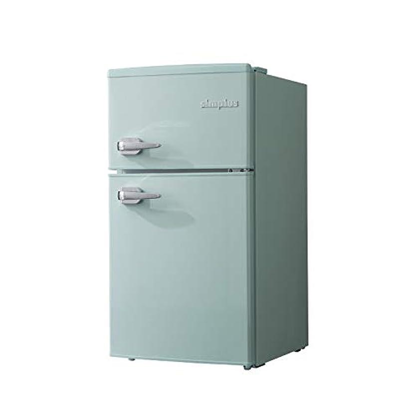 電気技師シード生むシャープ SHARP 冷蔵庫(幅54.5cm) 225L 右開き 2ドア SJ-D23D-S