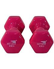 Skyland EM-9219R-2 Deluxe Vinyl Dumbbell Set For Unisex Adults, 2kg x 2 - Pink