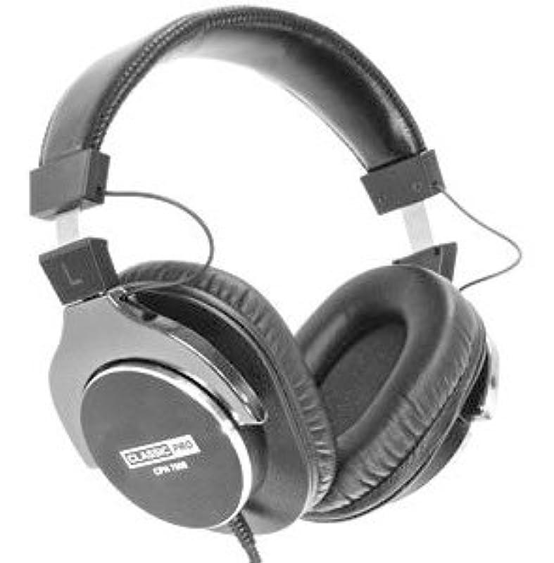 CLASSIC PRO 밀폐형 헤드폰 CPH7000