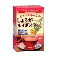 [8 Box Set] or ginger Rooibos 72g (3gX24 tea bag) was warm (Showa Pharmaceutical Co., Ltd.) by Showa Pharmaceutical