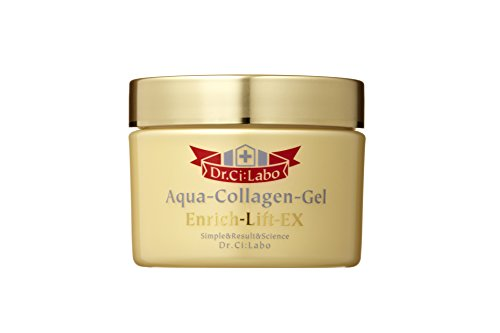 Aqua-Collagen-Gel Enrich Lift EX (1.76 oz./ 50 g)