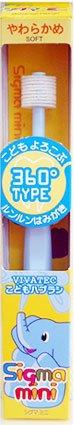 VIVATEC 360 degrés dentaire sigma mini-brosse à dents pour bébé (bleu ciel)
