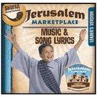 Jerusalem Marketplace Music: Leader's Version