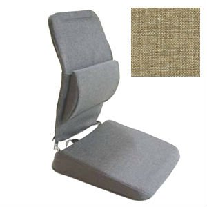 McCarty's Sacro Ease Tapered Lifting Seat Car Seat Support Cushion LIGHT BROWN