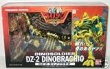 DINOZONE DINOSAUR DZ-2 DINOBRACHIO TRANSFORMER