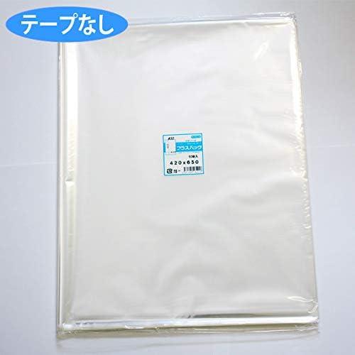 OPP袋 プラスパック 30μx420x650 【 ブラケット判 】 【 20,000 枚】