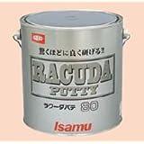 イサム塗料 RACUDA ラクーダパテ80_3.2kg[イサム塗料]