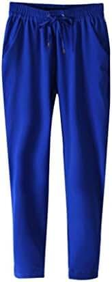 Morecome Women Casual Soft Harem Pants Comfy Elastic Waist Trousers