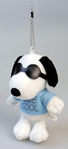 Snoopy Ball key Chain charm Mascot (Joe Cool) ()