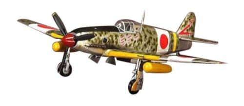 One type Hei Chofu base 1945 61 three formula fighter Hien W
