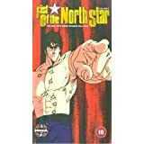 Fist of the North Star 6