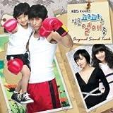 [DVD]シングルパパは熱愛中 韓国ドラマOST (KBS)(韓国盤)