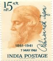 Sams Shopping 07 May '61 Rabindranath TagorePersonality Poet Literature Music Nobel Laureate National Anthem Painting Theatre 15 nP Indian Stamp
