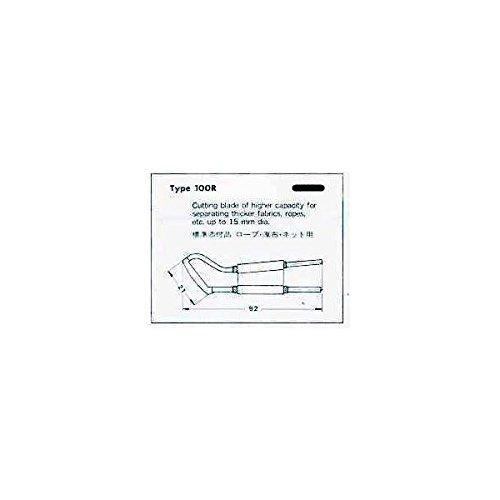 エンゲルヒートカッターHSG-O型用 カッター100R(標準) B01N9ULX3D