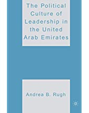 The Political Culture of Leadership in the United Arab Emirates