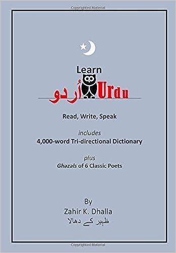 Learn Urdu: اُردو: Read, Write, Speak, includes 4, 000-word