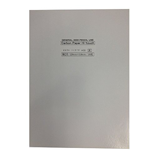 Lion Office carbon G (General carbon paper) No.300 red 32409 (japan import) by