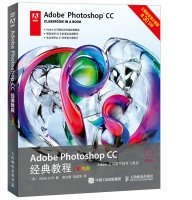 Adobe Photoshop CC Classic tutorial (color version)(Chinese Edition) pdf