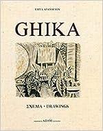 Ghika: Drawings