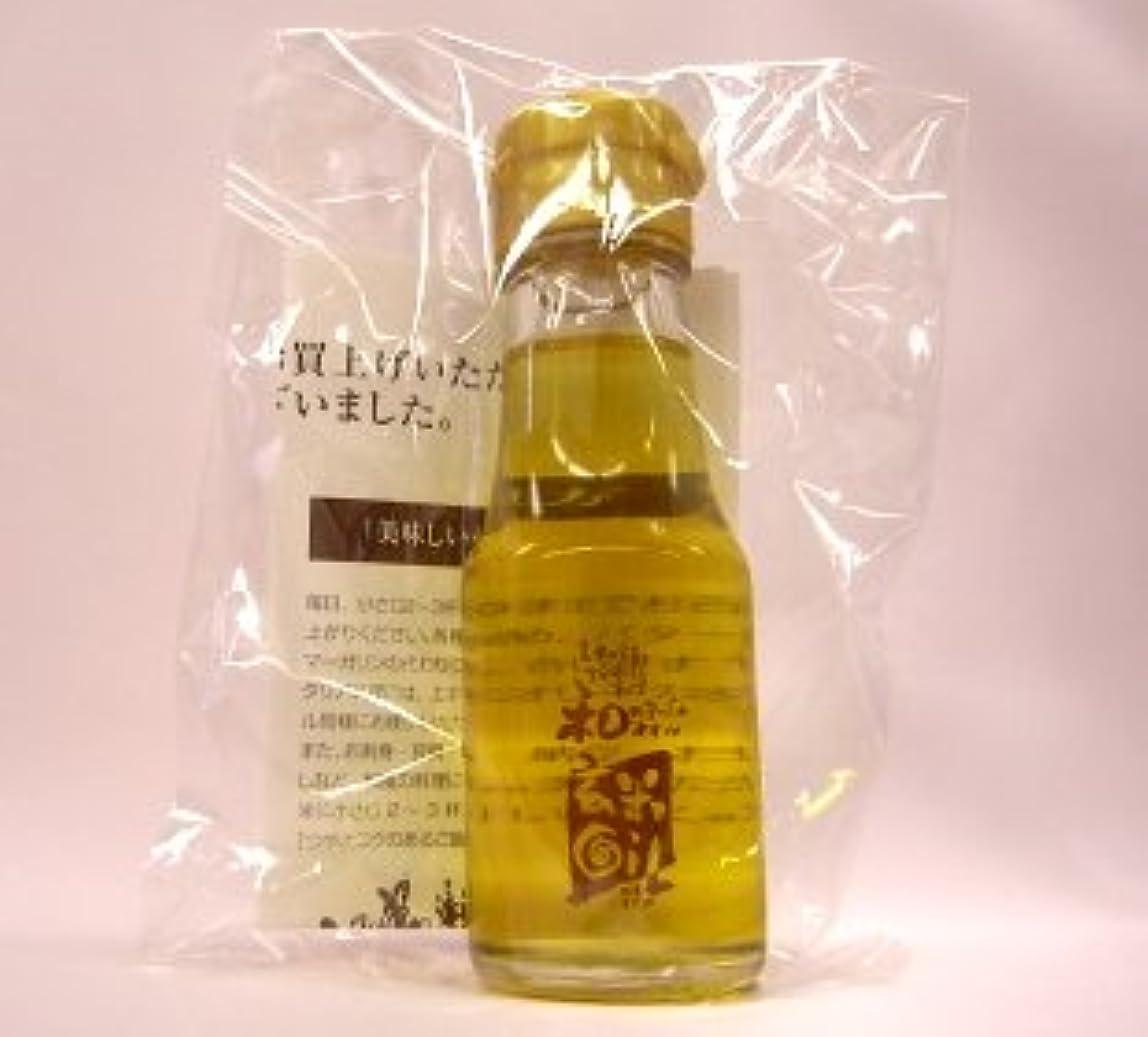 厳しいファイル買うこめ油 圧搾 【コメーユ 920g×6本】 三和油脂 米油