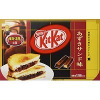 Japanese Kit Kat - Azuki Bean (Sweet Bean Jelly) Chocolate Box 5.2oz (12 Mini Bar) Thank you for using our service