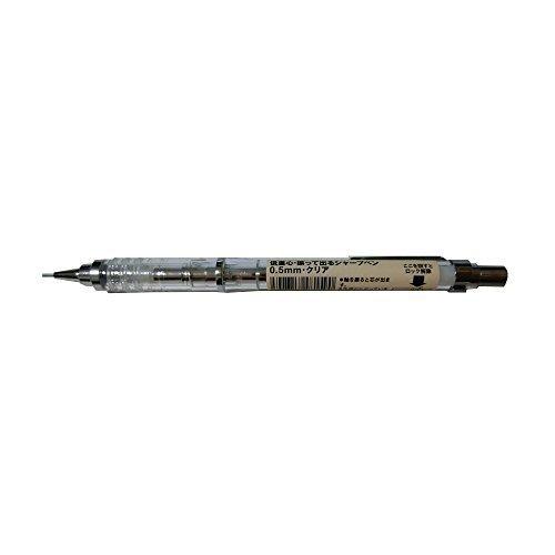 MUJI Low Center of Gravity Mechanical Pencil [0.5mm] Clear - Gravity Mechanical Pencil