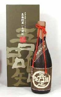 限定醸造品 若松酒造 長期貯蔵熟成 芋焼酎 吾唯足知 720ml