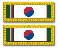 united-states-army-republic-of-korea-presidential-unit-citation-ribbon-decal-sticker-38