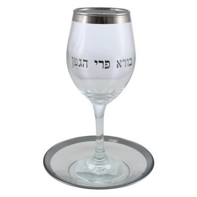 Vintage Style Frosted Glass Kiddush Cup Wine Goblet with Saucer for Shabbat and Holidays (Silver Rim)