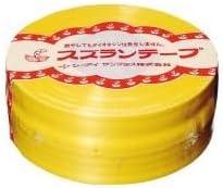 (業務用10セット)CIサンプラス スズランテープ/荷造りひも 【黄/470m】 24202011 〈簡易梱包