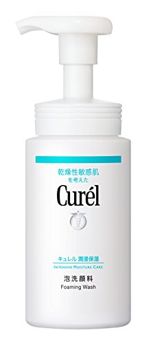 Curel Foam Facial Wash 150ml [For Sensitive Dry Skin] by scthkidto