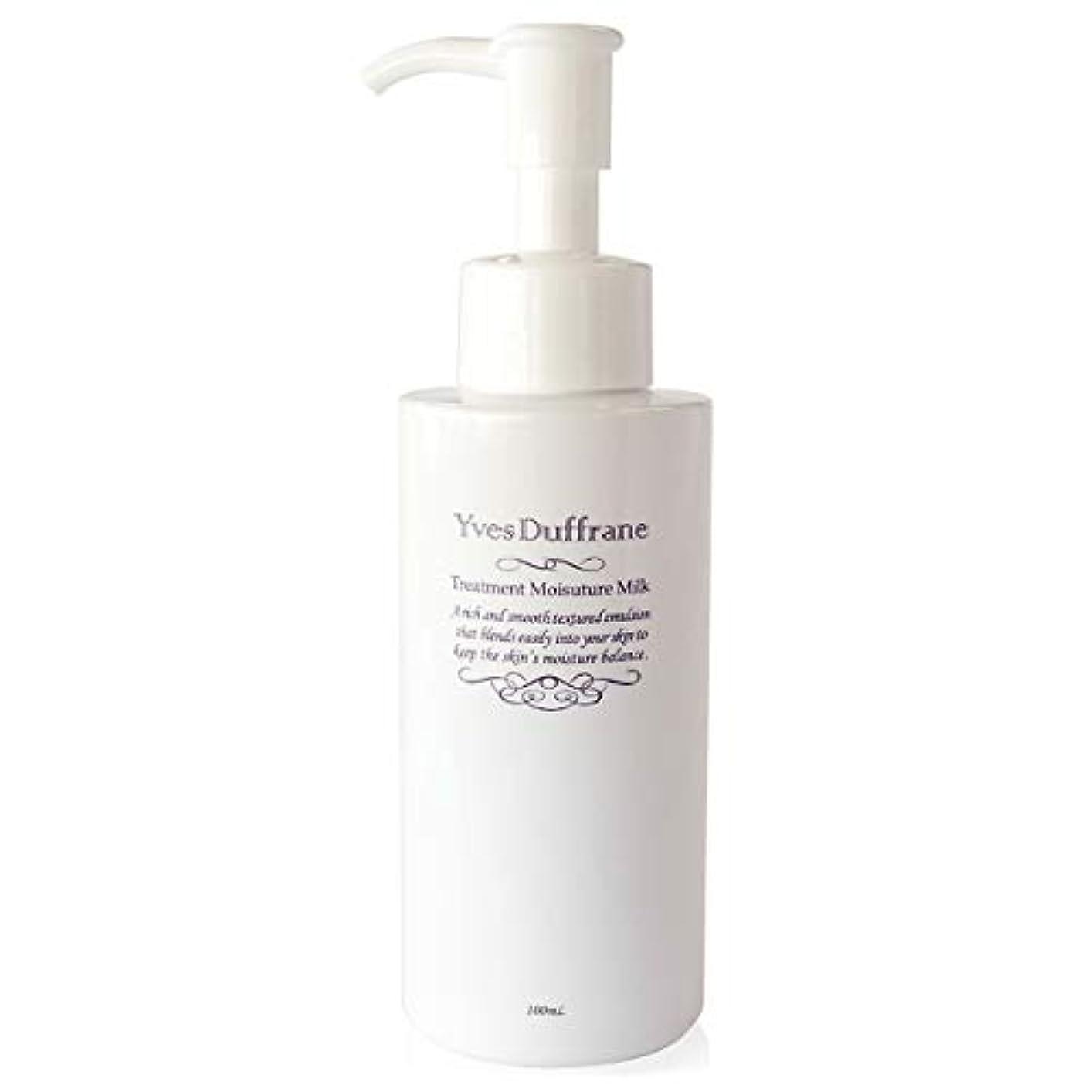 ハドル宿命キノコ乳液/セラミド アミノ酸 配合 [ 美容乳液 ] 増粘剤不使用 保湿 乾燥?敏感肌対応