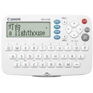 Canon 電子辞書 IDP-610E 簡単シンプル英語モデル 英和辞典・和英辞典・英会話辞典