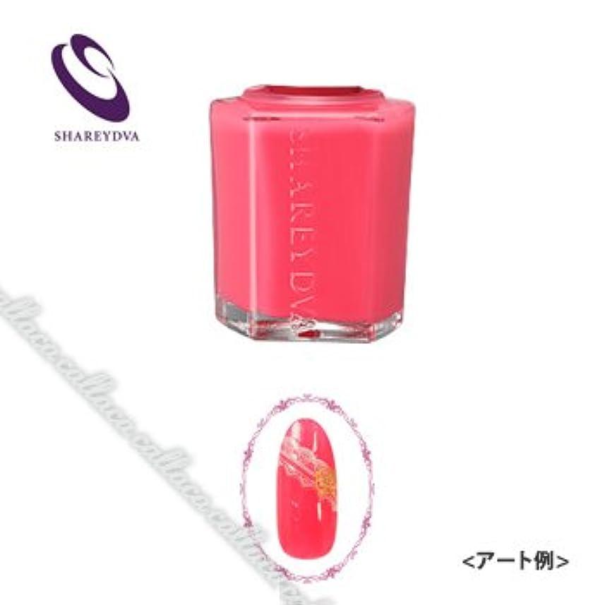 卑しい未満大SHAREYDVAカラー No.35(15ml)