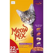 choice dry cat food