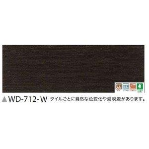 フローリング調 ウッドタイル サンゲツ スピンオーク 24枚セット WD-712-W B07PD2L8W4