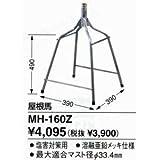 DXアンテナ UHF/VHF亜鉛メッキ屋根馬(10本セット) MH-160Z×10 (MH160Z)