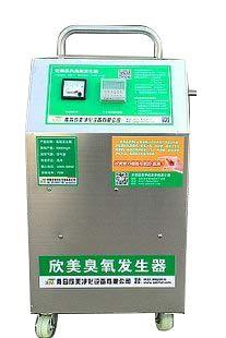 Huanyu Générateur d'ozone Mobile 50g XM-Y  -