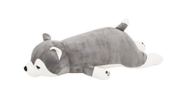 Amazon.com: livheart Nemu Nemu animales Husky