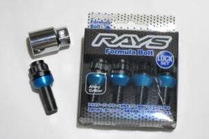 レイズ(RAYS) フォーミュラロックボルトセット ボルト座形状:テーパー(ブルー) M14×1.25 ボルト:ブラック 首下28mm B007O5DG5A