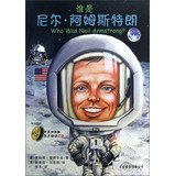 Download Who Was Neil Armstrong(Chinese Edition) ebook