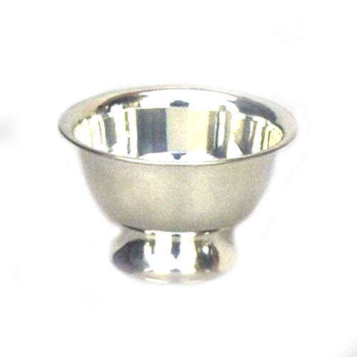 (Silver Plated Revere Small Serving Bowl Fruit basket, 5-Inch - Kitchen Bowls decor)
