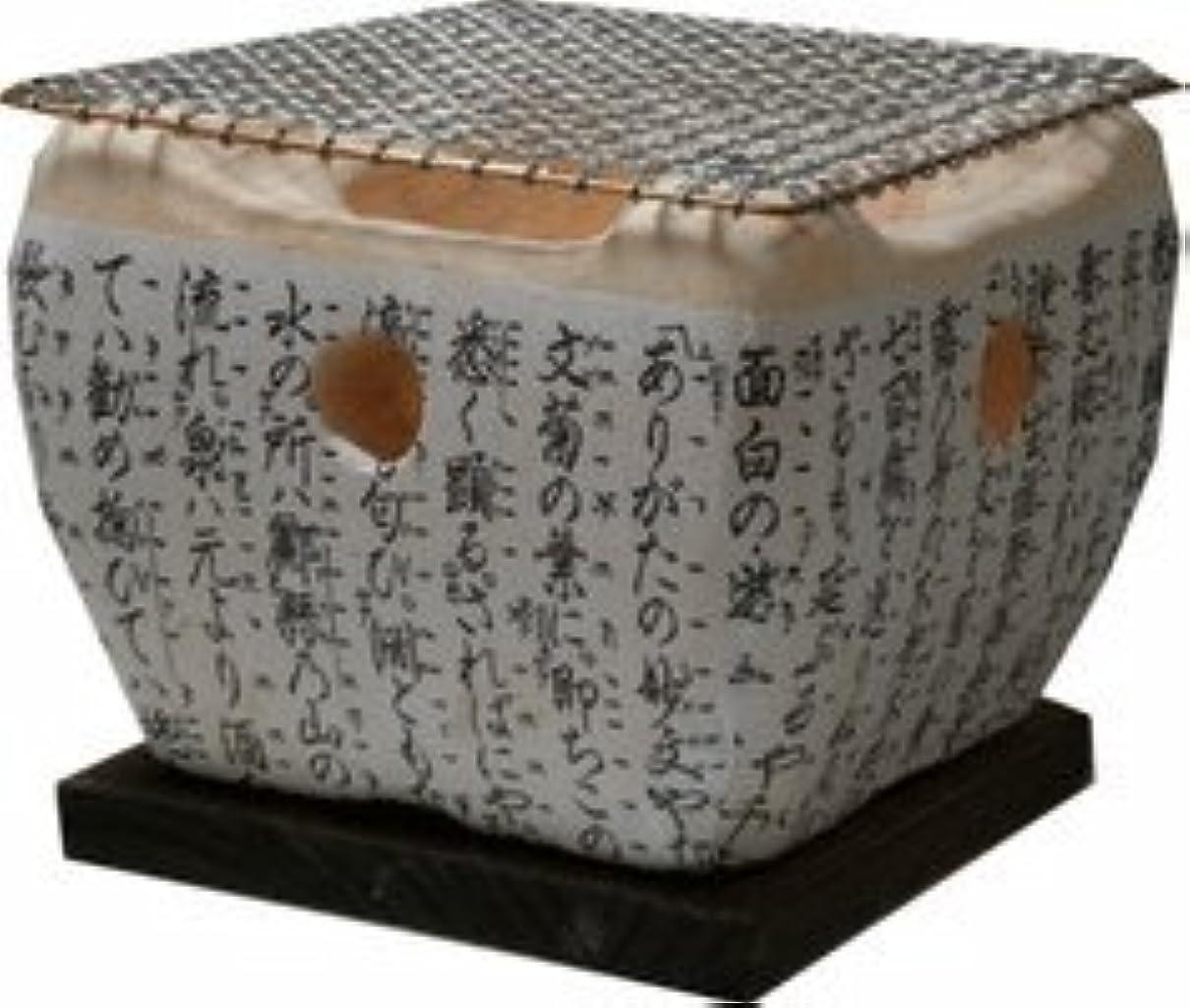 ゲートウェイ斧りんご和楽 ミニ 七輪 (約)直径16cm L-897